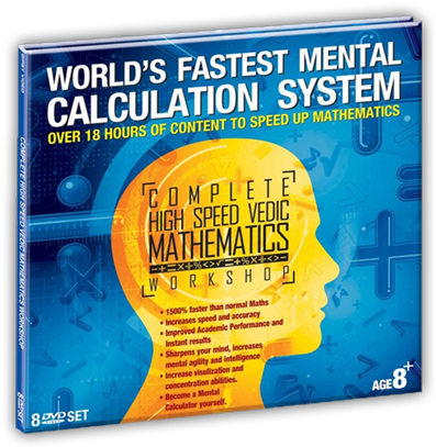 Vedic Maths Courses DVD with Vedic Maths Forum