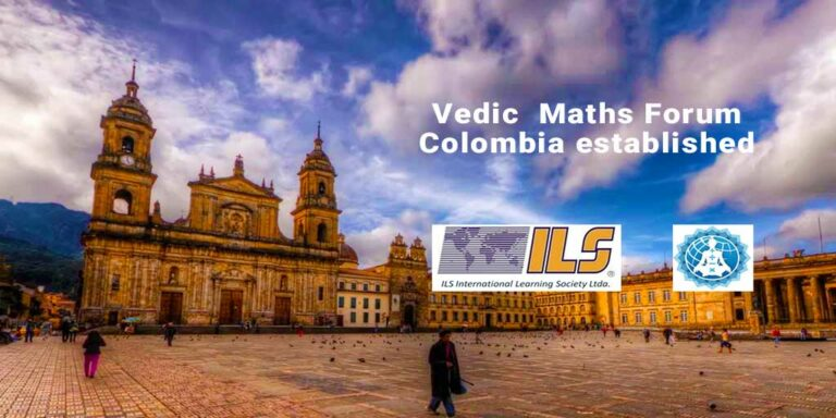 Columbia Established