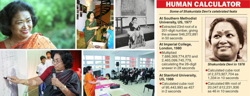 News article on Shakuntala Devi