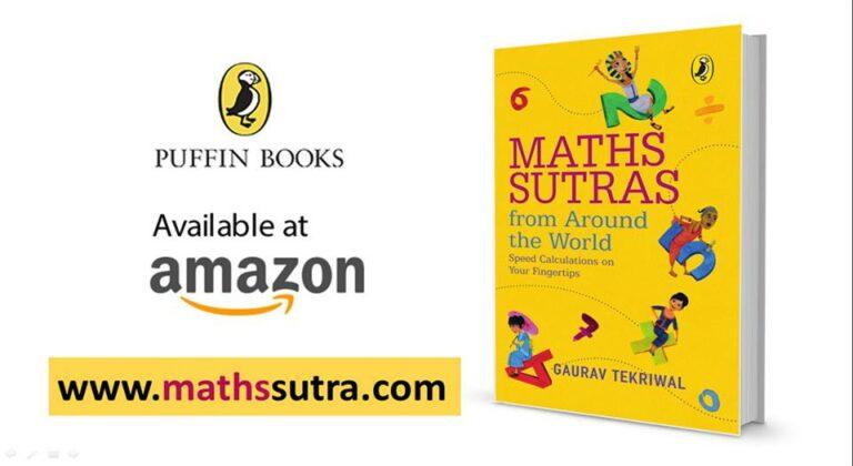 Maths Sutras on Amazon
