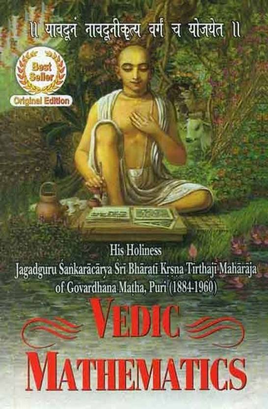 Vedic Mathematics by Jagadguru Shankaracharya