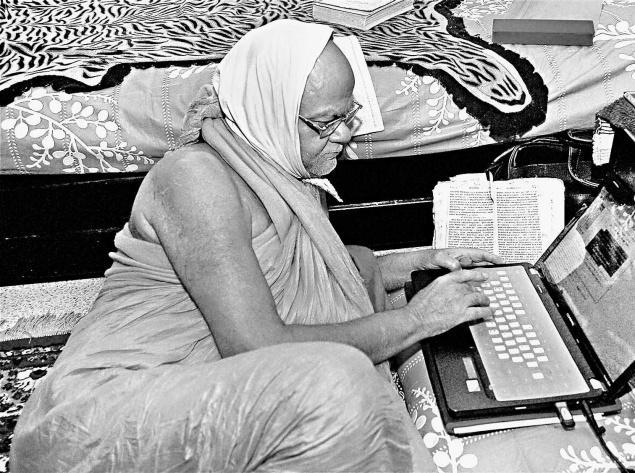Jagadguru Shankaracharya Swami