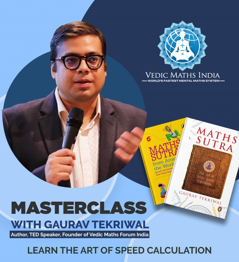 MasterClass with Gaurav Tekriwal e1587064764521 World's Fastest Mental Math System