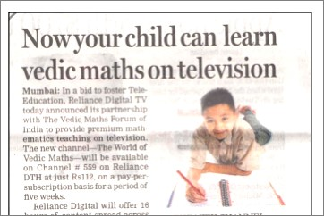 Vedic Maths coverage on newspaper