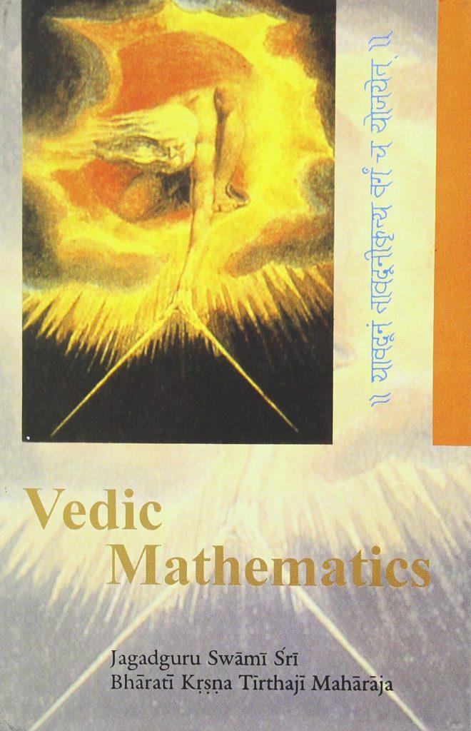 Vedic Mathematics Book By Jagadguru Swami Sri Bharati Krishna Tirthaji Maharaja