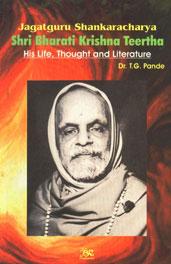 A Book By Shri Bharati Krishna Teertha Ji