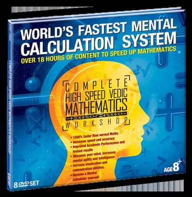 Vedic Maths DVD Set