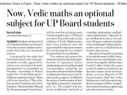 Vedic Maths Newspaper Coverage